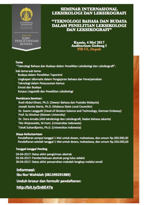 Seminar Internasional 2017
